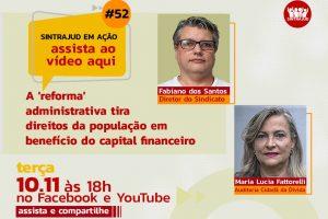 Assista à live com Maria Lucia Fattorelli sobre a 'reforma' administrativa e o mercado financeiro