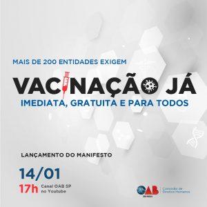 Sintrajud adere ao manifesto da OAB/SP que exige vacinação imediata e gratuita a população