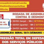 Sindicato convoca rodada de assembleias para reforçar mobilização contra o arrocho e o desmonte do Estado